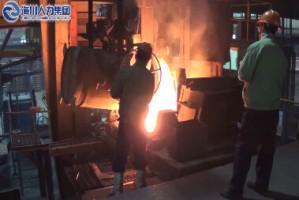 【工作环境】-铸造电炉