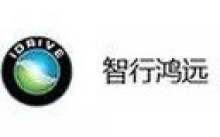 北京智行鸿远签约乐鱼直播下载人力集团