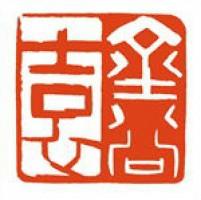 深圳金谷园实业发展有限公司签约乐鱼直播下载人力集团