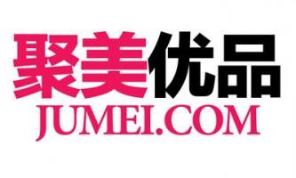天津聚美优品科技有限公司签约乐鱼直播下载人力集团