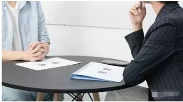 面试时HR的这些行为,让求职者最反感!希望说的不是你